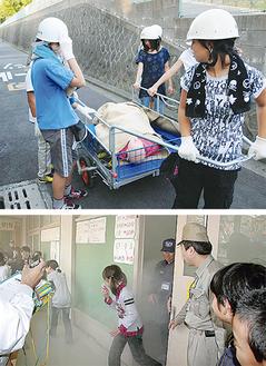 つるみっこ防災塾で訓練に励む児童たち