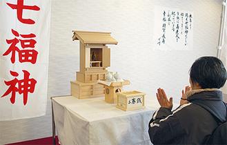 新しい社を作る寺社も(鶴見神社・寿老人)