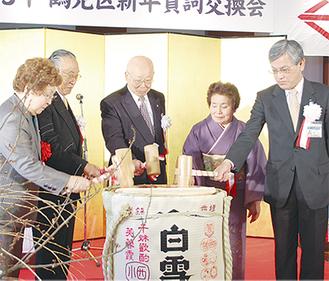 来賓代表らによる鏡割りなど、新年を祝いあった