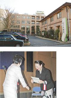 清潔な造りの外観(写真上)、林文子市長(写真下左)から表彰を受けた