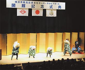 生麦囃子保存会(=写真)らによる祝い公演があった