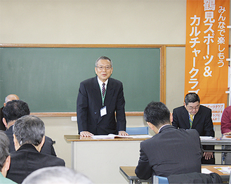 設立総会には周辺町内会から約40人が参加(写真中央=小林代表)