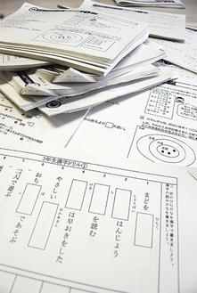 横浜市内で使われている学習ドリル(写真)、これらをもとに被災地用の学習ドリルが再編集される