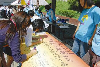 生徒らが石巻へ熱いメッセージを贈った