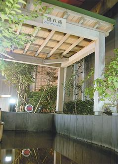 鶴見で本格温泉が楽しめる(写真は露天「隠れ湯」)