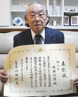 区内初、地縁団体功労者として表彰された佐藤会長