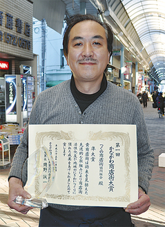 高橋英昭理事長