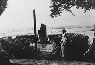 黒川荘三と生麦事件碑