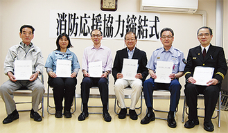 左から覚書を締結した4者の代表と、平井副署長、尾上副分団長