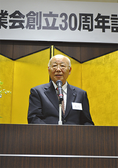 30年の思いを語った石川会長