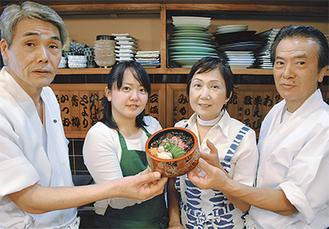 「天然本マグロの合わせ丼」で決勝に挑む重寿司チーム