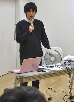 活動報告を行う舩田さん