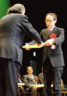 表彰を受ける受賞者