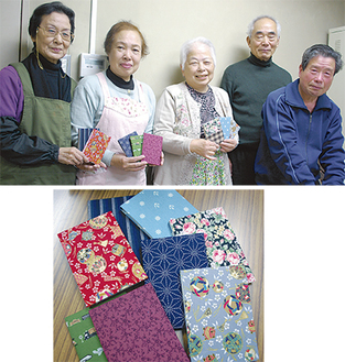 西津さん(写真上中央)と舞鶴メンバー、手作りのカバー