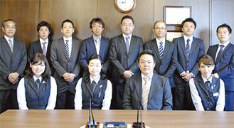 鶴見区(第2チーム)担当スタッフ