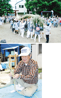 原地区で行われた蛇も蚊もの様子(上)。蛇の髭を作る本宮地区の参加者