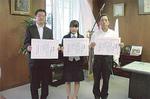 左から岩倉支店長、小川名さん、田中さん