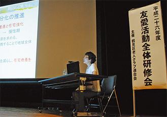 講義する松尾さん