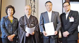 協定締結した乙川老師(左から2人目)と立花危機管理監(同3人目)
