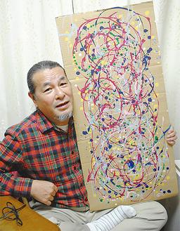 作品を手にする古川さん