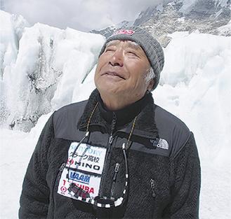 基調講演を行う三浦雄一郎氏