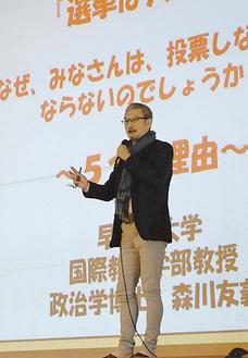 ユーモアたっぷりに講演する森川教授