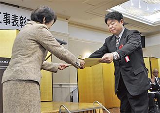 林文子市長から表彰される受賞者
