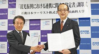 柴田学長(左)と木島本部長