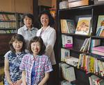 東寺尾図書館運営メンバー