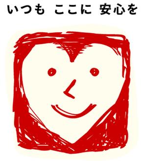 講習会のロゴマーク