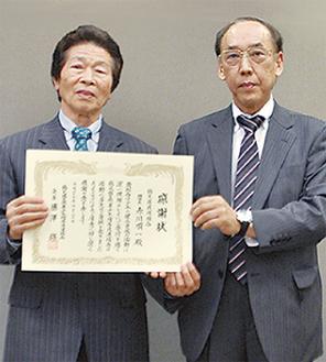 赤川組合長(左)、藤澤会長