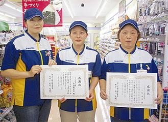 小松さん(右)と店員ら