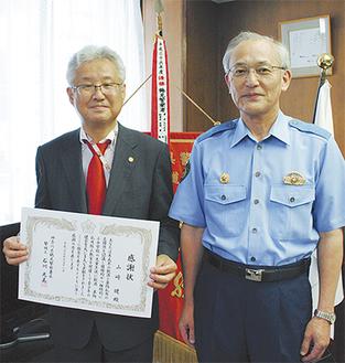 感謝状を受け取った山崎さん(左)と石川署長