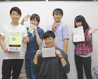 企画の中心となった学生たち(中央下=鈴木代表)