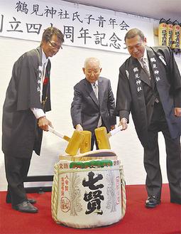 式典で鏡割りする小山会長(左)ら