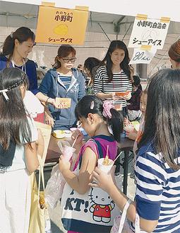 アイスを販売する小野町自治会