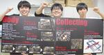 ロボコン世界一に挑んだSFH生徒(右から升田さん、山田さん、三賢さん)