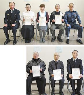消火活動にあたった湯浅さん(写真上・右から2人目)、森本さん(中央)、水野さん(同3人目)と、水難救助に尽力した森さん(写真下・右)、木村さん(同中央)、加藤さん