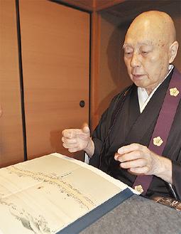 生麦の歴史を語る野澤塾頭