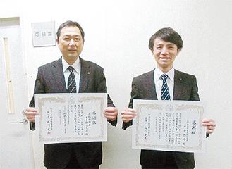 感謝状を受けた田中さん(右)ら