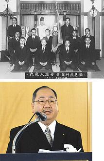1939年に行われた会旗入魂式(上・鶴歯会提供)と式典で挨拶する岩木会長