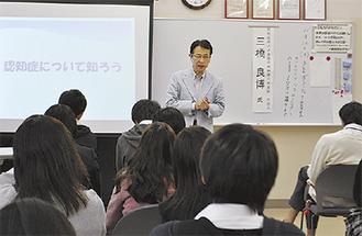 生徒に語りかける三橋さん