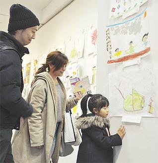 展示を鑑賞する家族連れ