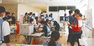 地域巻き込み災害医療訓練