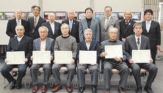 出席した金指さん(前列左から3人目)ら受賞者