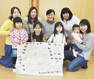 外国人向けに子育て地図