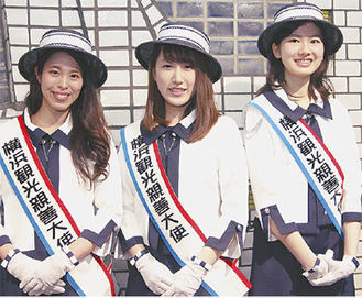 常松さん、加藤さん、蛯原さん(右から)