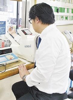 血圧を測る従業員