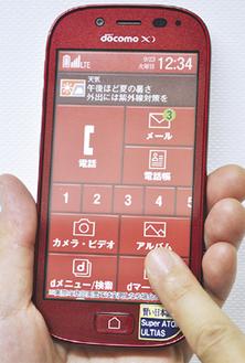 人気のらくらくスマートフォン3