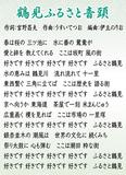 『鶴見ふるさと音頭』発売